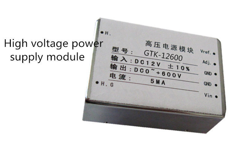 Continuously Adjustable DC Power Supply , 5mA High Voltage DC Power Supply